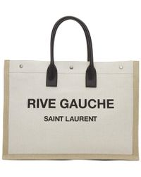Saint Laurent - Off-white Linen Large Noe Tote - Lyst