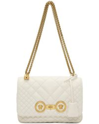 Versace - White Medium Quilted Chain Bag - Lyst