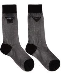 Prada - Nylon Socks - Lyst