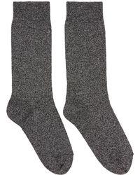 Isabel Marant - Silver Lurex Mileya Socks - Lyst