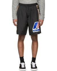 DSquared² | Black K-way Edition Boxer Shorts | Lyst