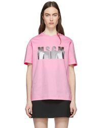 MSGM - Ssense Exclusive Pink Degrade Logo T-shirt - Lyst