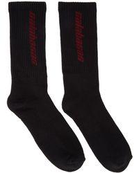 Yeezy - Black 'calabasas' Socks - Lyst