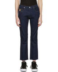 April77 - Blue Cult Open Double Jeans - Lyst