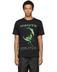 DIESEL - Black T-just-xs T-shirt - Lyst