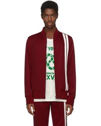 Valentino - Red And White Striped Track Jacket - Lyst