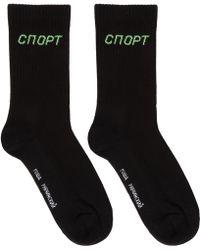 Gosha Rubchinskiy | Black Sport Logo Socks | Lyst