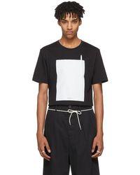 Maison Margiela - Black Scribble Shirt - Lyst