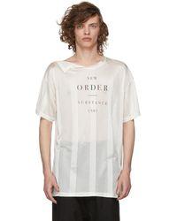 Raf Simons - Beige New Order Substance Net T-shirt - Lyst