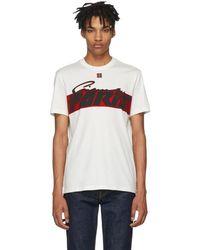 Givenchy - White Motocross Print T-shirt - Lyst
