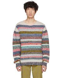 Burberry - Multicolour Striped Benham Melange Jumper - Lyst