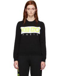 323219ff847 KENZO Women's Reversible Cuffs Paris Knitted Jumper in Black - Lyst