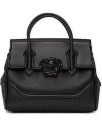 Versace - Black Medium Empire Bag - Lyst