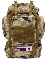 Gosha Rubchinskiy - Beige Medium Camo Backpack - Lyst