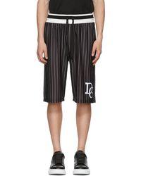 Dolce & Gabbana - Short de basket-ball raye noir et blanc DG - Lyst