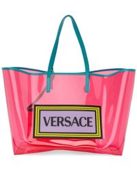 Versace - Pink And Blue Pvc Oversized Tote - Lyst