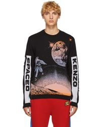 KENZO - Black Spaced Out Crewneck Sweater - Lyst