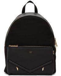 8b31ee669fe7 Fendi Grey Metal  bag Bugs  Backpack in Gray for Men - Lyst