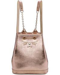 Charlotte Olympia - Pink Metallic Petit Feline Backpack - Lyst