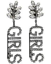 Ashley Williams - Black Crystal Girls Clip-on Earrings. - Lyst