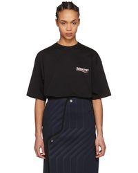 Balenciaga - Black Campaign T-shirt - Lyst