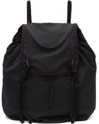Yohji Yamamoto - Black Drawstring Backpack - Lyst