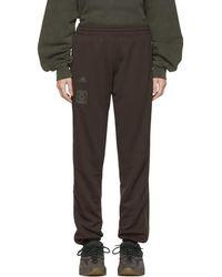 Yeezy Brown Calabasas Track Pants