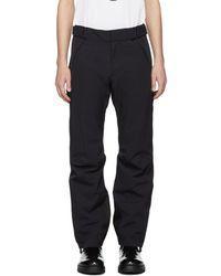 Moncler Grenoble - Navy Tech Sport Recco® Ski Trousers - Lyst