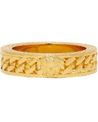Versace - Gold Medusa Band Ring - Lyst