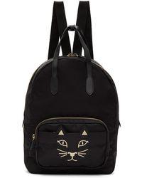 Charlotte Olympia - Black Nylon Feline Backpack - Lyst