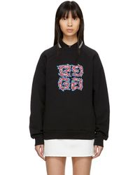 Givenchy - Black 4g Sweatshirt - Lyst