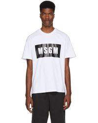 MSGM - White Panel Logo T-shirt - Lyst