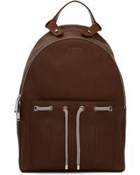 Jil Sander | Brown Leather Army Backpack | Lyst