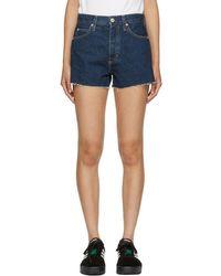AMO - Blue Denim Rosebowl Shorts - Lyst