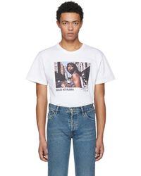 Helmut Lang   White Keizo Kitajima Edition July 86 T-shirt   Lyst