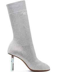 Vetements - Ssense Exclusive Silver Lurex Lighter Sock Boots - Lyst