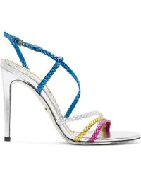 73c648fe941b Gucci - Haines Braided Metallic Leather Slingback Sandals - Lyst