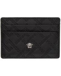 Versace Porte-cartes noir Greek Key