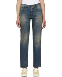 6397 - Blue Relaxed Jeans - Lyst