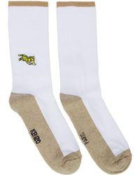 KENZO - White Jumping Tiger Socks - Lyst
