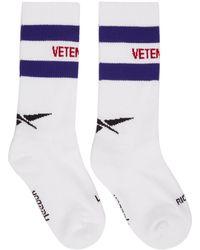 Vetements - Classic Sock - Lyst
