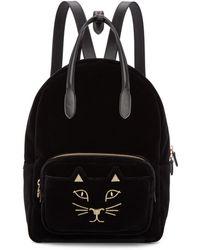 Charlotte Olympia - Black Velvet Feline Backpack - Lyst