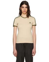 Yeezy - Beige And Green Logo Baby T-shirt - Lyst