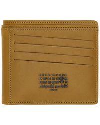 Maison Margiela - Brown Inside Out Wallet - Lyst