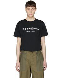 Rag & Bone - Black Japan T-shirt - Lyst