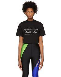 Martine Rose - Black Slogan T-shirt - Lyst