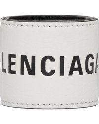 Balenciaga - White Leather Cycle Bracelet - Lyst