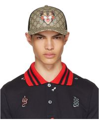 Gucci - Brown Angry Cat Gg Supreme Baseball Cap - Lyst