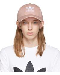 696238e5 adidas Originals Trefoil Classic Cap Ice Pink/white in Pink - Lyst