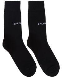 Balenciaga - Black New Logo Socks - Lyst